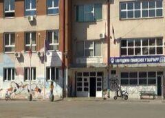 Štab za vanredne situacije: Mere za osnovne i srednje škole na teritoriji Grada Zaječara