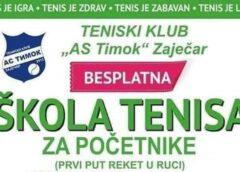 Teniski klub AS Timok organizuje besplatni kurs škole tenisa